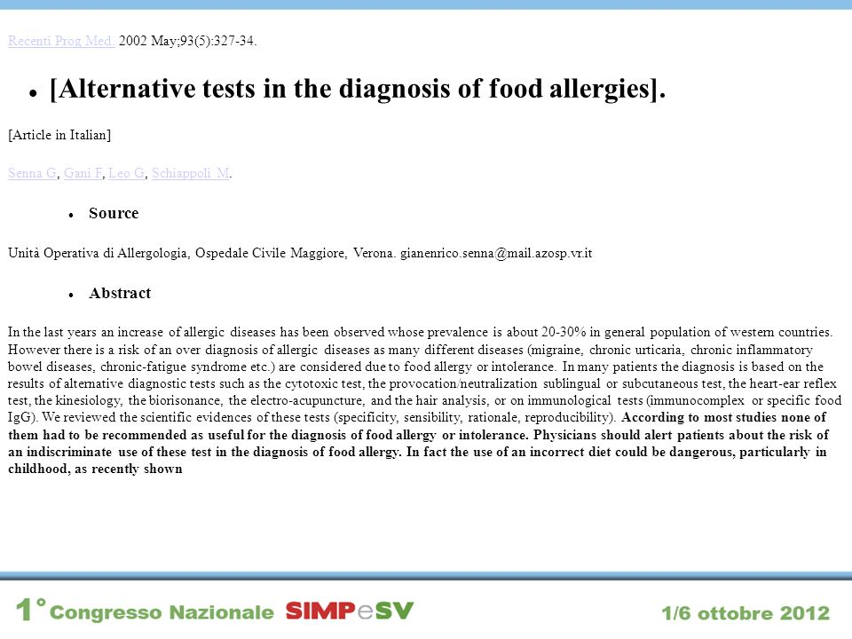 [Alternative tests in the diagnosis of food allergies].
